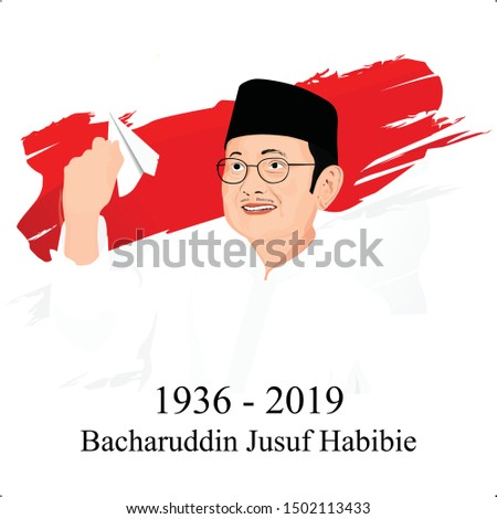 Jakarta, Indonesia 12 September 2019: the 3rd former Indonesian president B.J. Habibie dies, aged 83