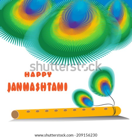 janmashtami greeting card