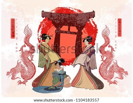 japan art geisha and dragon