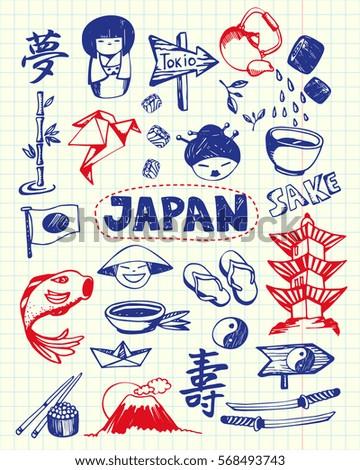 japan associated symbols