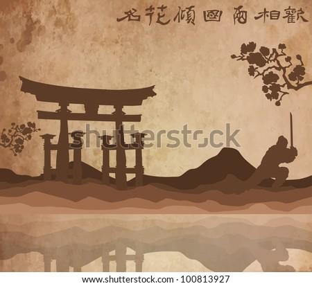 japan background eps10