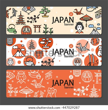 japan banner card horizontal