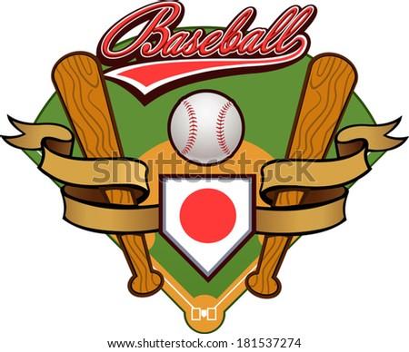 Japan Baseball label