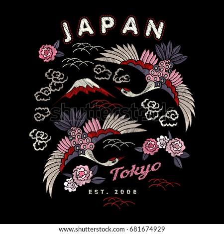 japan bird vector embroidery