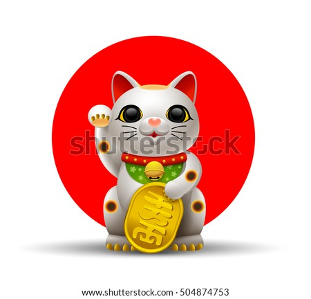 Japan cat or Maneki Neko cat.\ mascot Lucky cat