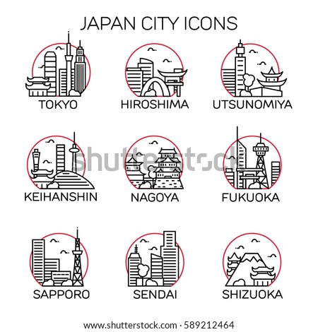 japan city icons vector