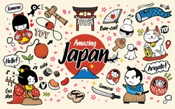 Japan Doodles Cartoon Vector