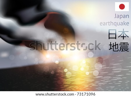 Japan earthquake, tsunami. With fire, explosion and smoke. Eps 10 vector.