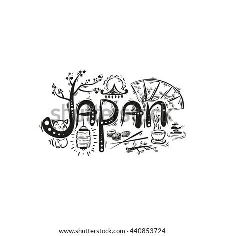 japan elements set   vector
