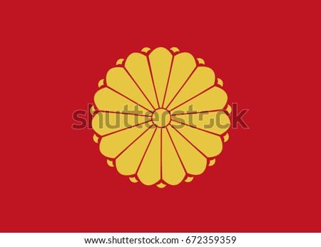 japan emperor flag in vector