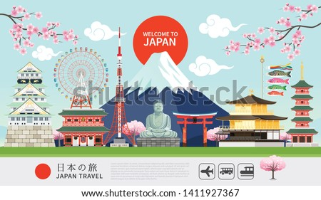 Japan famous landmarks travel banner with tokyo tower, fuji mountain, shrine, castle, great buddha, temple, ferris wheel, sakura blossom, and flying fish flags colorful flat style background.