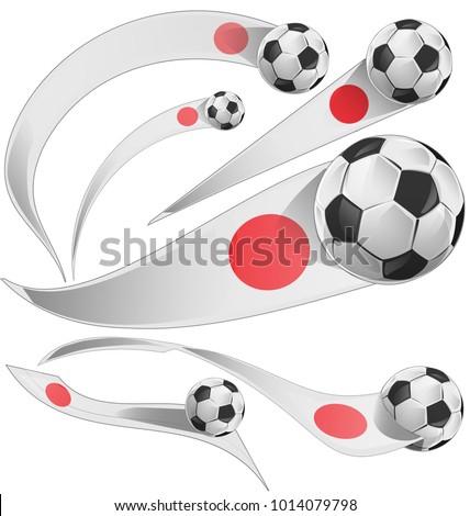 japan flag set with soccer ball