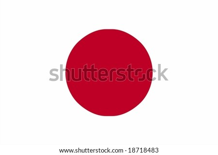 Japan flag vector illustration - stock vector