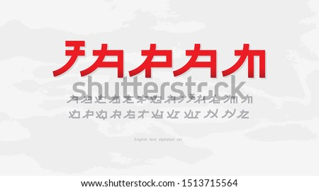 Japan font alphabet set. Asian character style Japanese
