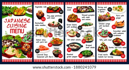 Japan food vector menu vegetable rolls, buckwheat soba noodles and salmon, bamboo shoots. Lacered soup with bard, tofu with meat, gombo and tuna salad, fried marlin kadziki but karaag Japanese meals Stock fotó ©