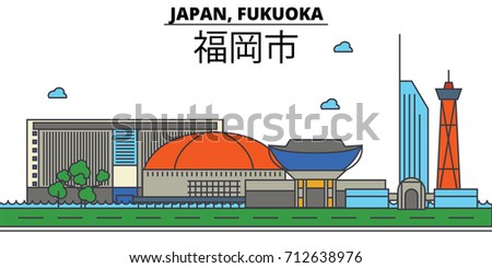 japan  fukuoka city skyline