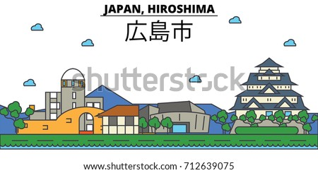 japan  hiroshima city skyline