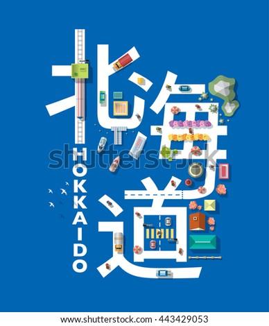 japan hokkaido   top view map