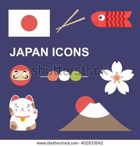 japan icons japanese theme