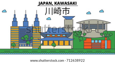 japan  kawasaki city skyline