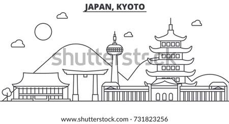 japan  kyoto architecture line