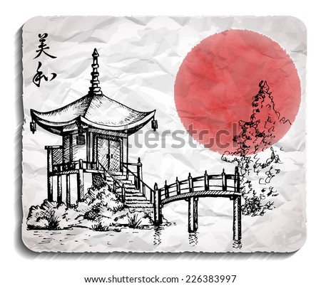 japan kyoto pagoda