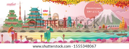 Japan landmark and landscapes. Architecture or building. Japanese girl Kimono dressing national dress. Landmark in  Autumn.  Posters and postcards for tourism. Translation: Welcome to japan. Vector.