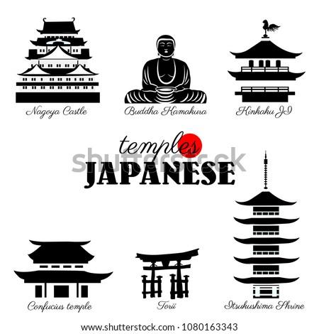 japan landmark  kinkaku ji