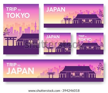 japan landscape vector banners