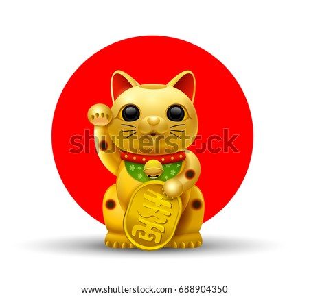 Japan lucky cat.Maneki.Neko cat.gold vector illustration