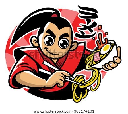japan man eats the ramen noodle