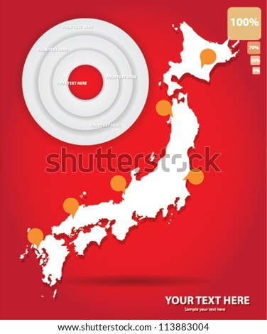 Japan map,abstract background,for text,Vector