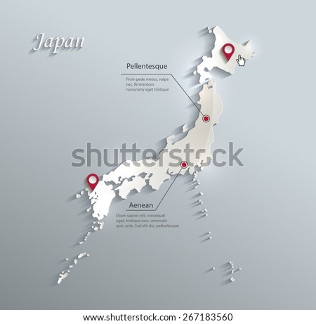 Japanese Map Vector Download Free Vector Art Stock Graphics - Japan map 3d