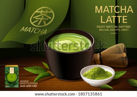 Japan matcha latte ad in 3d illustration, matcha cup set on Japanese wooden plate with green curtain on the back, Translation: tea