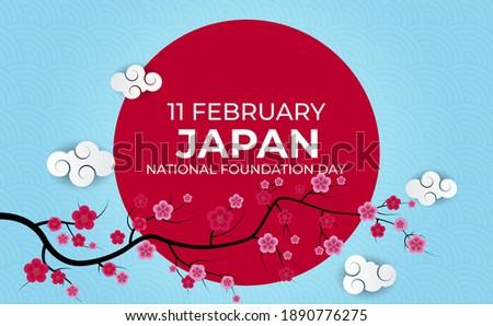 japan nation foundation day