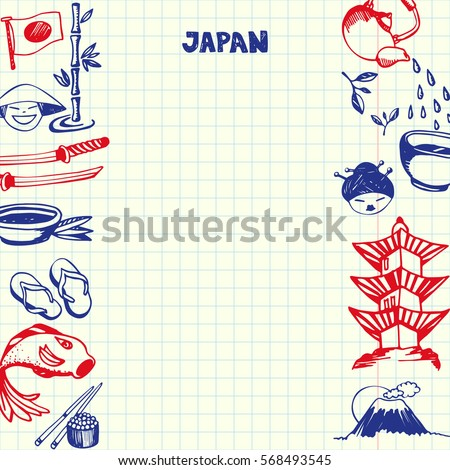 japan national symbols