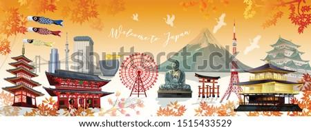japan of world famous landmarks
