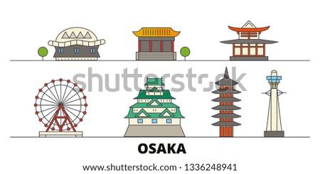 japan  osaka flat landmarks
