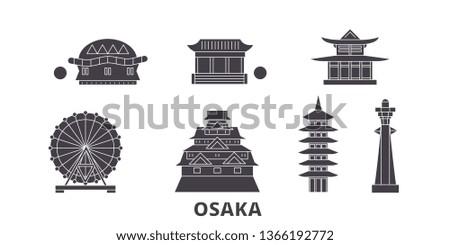 japan  osaka flat travel