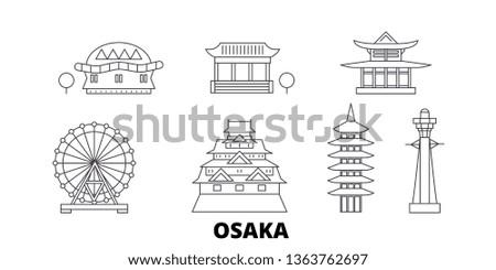 japan  osaka line travel