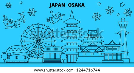 japan  osaka winter holidays