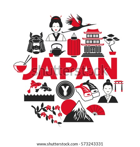 japan poster tourism collection