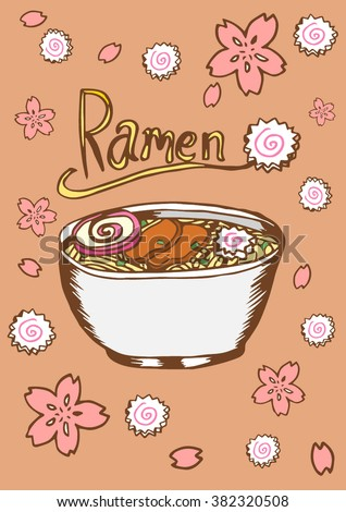 japan ramen noodle with naruto