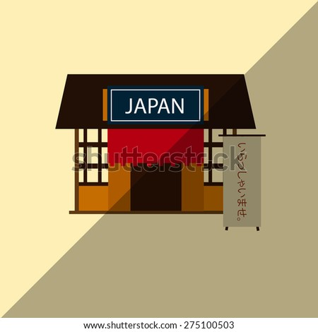 japan restaurant icon great for