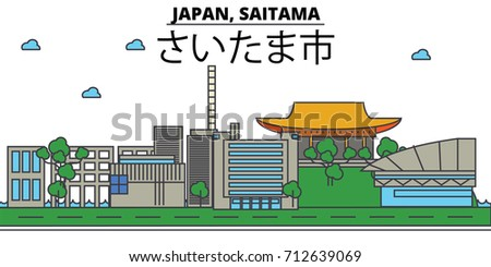 japan  saitama city skyline