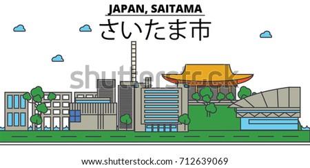 japan  saitama city skyline