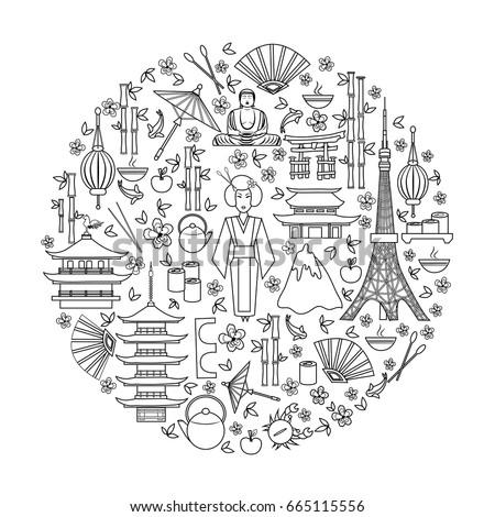 Japan symbols set in round shape with traditional food, travel icons vector illustration isolated, landmark Kinkaku JI temple, Itsukushima Shrine, Tokyo tower, Confucius temple, Mountain Fuji, sakura #665115556