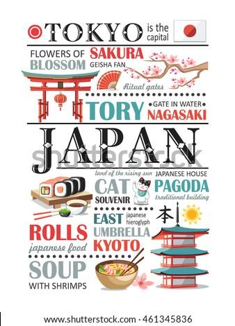 japan text info paragraph