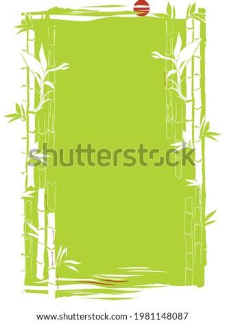 japan theme vector background
