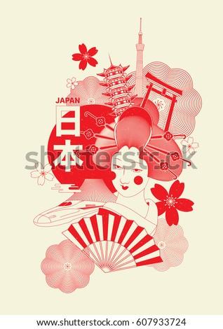 japan tourism poster brochure